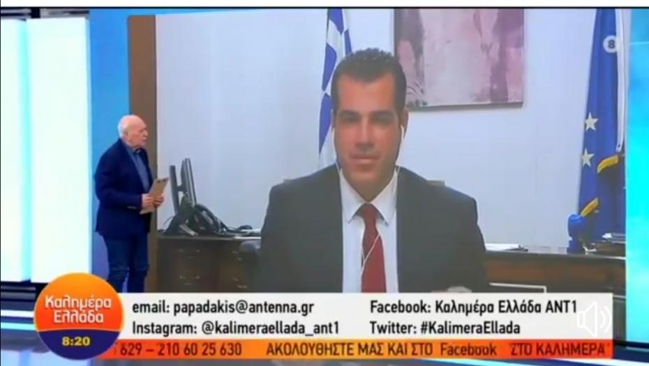 Συνέντευξη Υπουργού Υγείας Θάνου Πλεύρη στον τηλεοπτικό σταθμό ΑΝΤ1